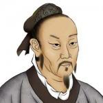 mencius-1-150x150