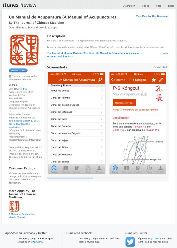 Un Manual de Acupuntura (A Manual of Acupuncture) on the App Store on iTunes